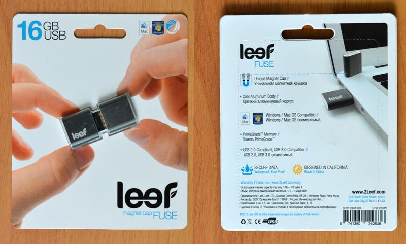 leef_fuse2