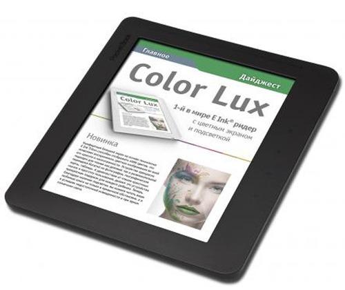 reader-e-ink-color