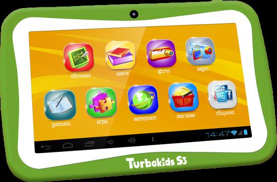 TurboKids-S3